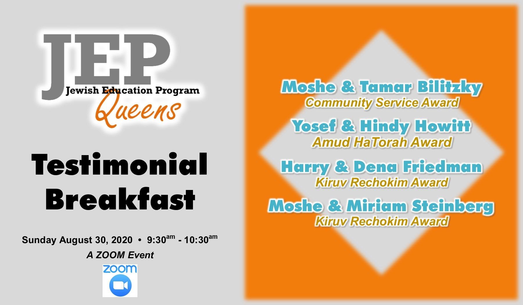 JEP Breakfast Invitation